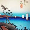 onyxlynx: Hiroshige water landscape with a few sailing sampans. (ukiyo-e landscape by Hiroshige)