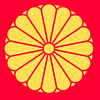 godsoffortune: (chrsyanthemum)
