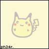 aori: (Ph34r)