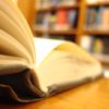 hickorysmoke: (book)