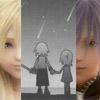 tasogare_n_hime: (Under Stars)