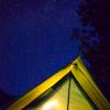 etben: a tent (camp)