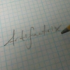 artifactrix: My pseud, written on graph paper. (studying)