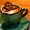 kol: (Holiday (Cuppa Gingerbread))