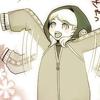 tentacular: Louis Cypher - Shin Megami Tensei Nocturne (Yaaaaay)