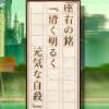 dazaiosamu: (life goal)