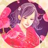 psiten: (Queen Shinobu)