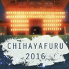 "outstretched: Omi Jingu with the words ""Chihayafuru 2016"" before it (SASO ♥ [chihaya] in this empty space)"