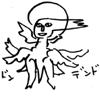 ansemaru: (FFVII- safer sephiroth)