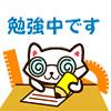 benkyouryoku: (studying)