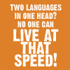kangeiko: (language study)