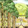 adifferentgreen: (landscape)