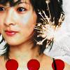boycottbananas: (beauty ♥ (Tanimura Mitsuki))
