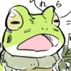 minenameis: (Say ahhhh)
