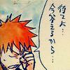 shinigamidaikou: (headache)