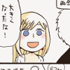 protectthecastle: (smile   carlo you got so big)