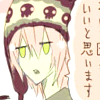roro66: (like I care)