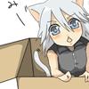 bluerosedreams: (Riku Kitty)