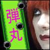 keiling: Shina close up with dangan kanji and bullet holes (Shina dangan)