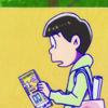 shikosuki: (Currently looking up WinnieThePooh porn)