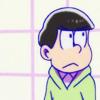 shikosuki: (If you need me)