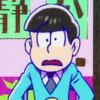 shikosuki: (OK... But I need to shower first)