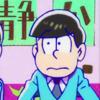 shikosuki: (because I'm covered in stuff)
