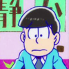 shikosuki: (I definitely shouldn't have slept in)