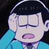 shikosuki: (He was punching my ass)