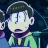 shikosuki: (I kind of just assumed)