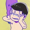 shikosuki: (I need a hobby that isn't dick related)