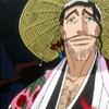 pinkflowergod: (Kyouraku Shunsui at your service)