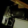 jumpthegun: (gun)