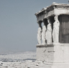 adrift_etc: (greek)