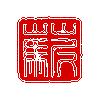 thnidu: (Grass Mud Horse seal)