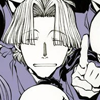 its_dad_sanzo: Ibun-era (point)