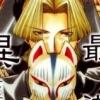 its_dad_sanzo: Ibun-era (mask)