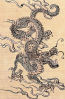 shui_long: (Chinese dragon)