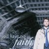 ysobel: (you have no faith, SPN - angels)