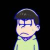 shikosuki: (013)