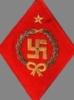lilibay: (РоССия)