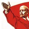 saboteur_2: (Ленин)