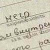 nepeanois: (негр)