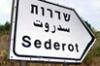 natan84: (Sderot signpost)
