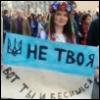 koshechkina: (Україна)