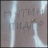 trueash: (pic#10857447)