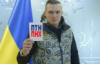 serp_ukrop: (медвепуты)