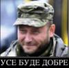 serp_ukrop: (ярош)