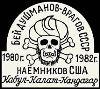 matros_kruzhkin: (афган)