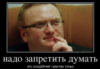 evgen_gavroche: (Дура)